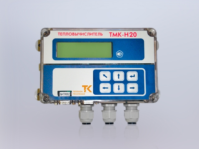 ТМК-Н20