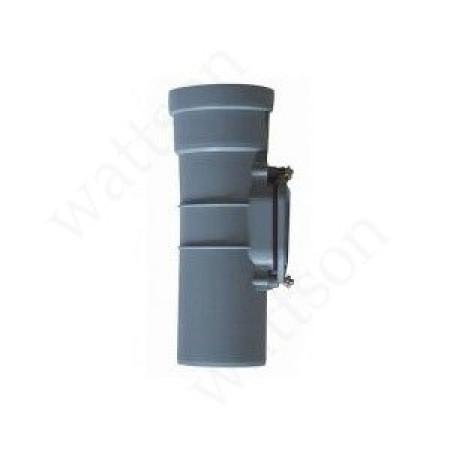 VAILLANT, 80 Удлинительная труба 0,25 м с ревизионным отверстием PP