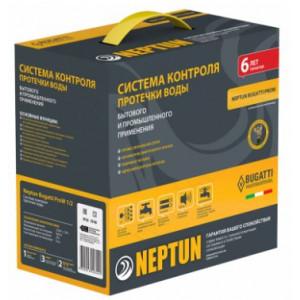 NEPTUN, Модуль управления Neptun ProW