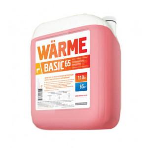 Теплоноситель Warme Basic 65 (канистра 10 кг)