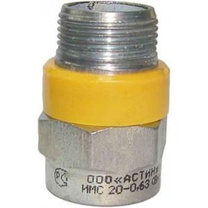 АСТИН, Изолирующее муфтовое соединение ИМС Ду 20 Вн / Нар
