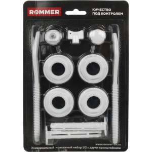 "Монтажный комплект 1/2"" c двумя кронштейнами 11 в 1 (RAL9016), ROMMER"