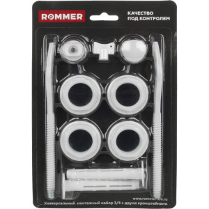 "Монтажный комплект 3/4"" c двумя кронштейнами 11 в 1 (RAL9016), ROMMER"