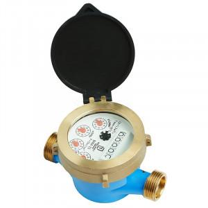 Счетчик воды холодной воды мокроходный ВКМ-15 + к-т штуцеров без обратного клапана 2017 г.