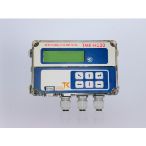 Тепловычислитель ТМК-Н120 с внешним питанием