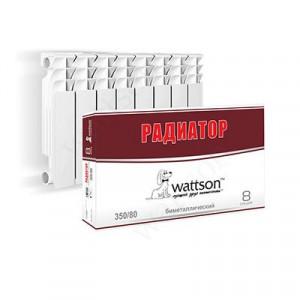 Радиатор литой биметаллический Wattson BM 350 080 10 секций