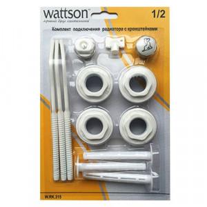 """WATTSON, Комплект подключения радиатора с кронштейнами 1/2"""""""