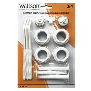 """WATTSON, Комплект подключения радиатора с кронштейнами 3/4"""""""