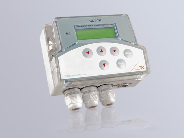 Тепловычислитель ВКТ-7М-02