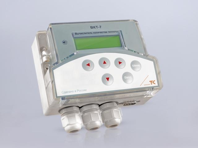 Тепловычислитель ВКТ-7-02