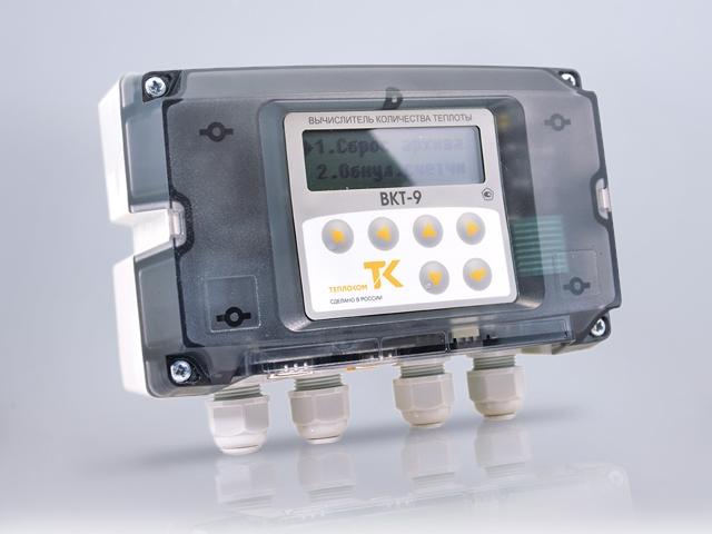Тепловычислитель ВКТ-9-02